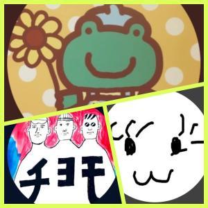 ◼️第110回 鉄人戦⑤ 始値◼️(9/13 〜9/17 )