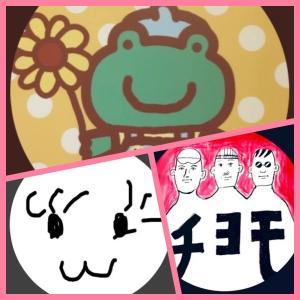 ◼️第110回 鉄人戦⑤ 前引け◼️(9/13 〜9/17 )