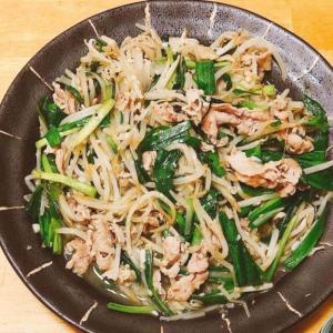 もやしとニラの豚肉中華炒め、お箸が進む美味しい簡単メイン料理。