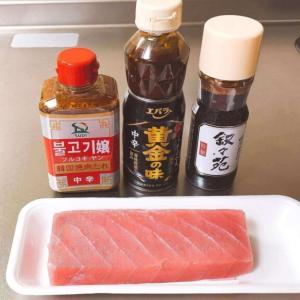 【家事ヤロウ】漬けマグロを他の焼肉のタレでも味比較した結果。