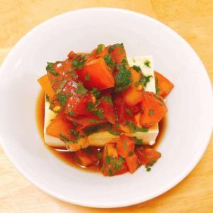 さわやかトマトの冷奴。紫外線対策と疲労回復の夏レシピ。