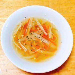 このシンプルさが万能、簡単「シンプル洋風スープ」レシピ。