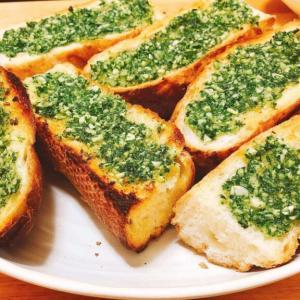かぶりつきたい絶品ガーリックトースト。緑鮮やかバターなし簡単レシピ。