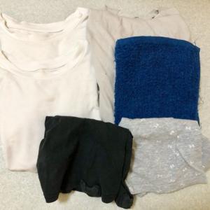 捨てる衣服やタオルは、掃除用ウエス(雑巾)にして、最後まで無駄なく使い切る。