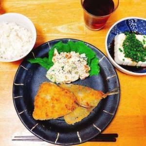アジフライ献立、ご飯を作る気にならない日の付け合わせ。