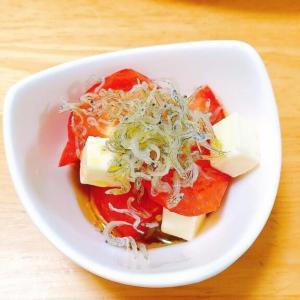 味付けほぼ無し!簡単すぎて美味しすぎる「トマトとチーズのじゃこのせサラダ」レシピ。