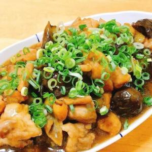 ご飯がすすむ!トロトロなすと鶏肉の中華風甘酢炒めレシピ。