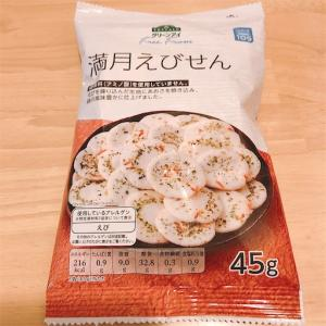 Day312:1袋219kcal☆定番の美味しさ 満月えびせん(トップバリュ グリーンアイ)