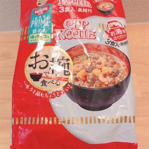 Day323:小腹対策☆お椀で食べるカップヌードル(日清)