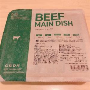 Day334:【久しぶりのnosh】糖質22.8g 牛肉の赤ワインソース煮 ナッシュ