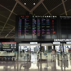 JALグアム線 運休を11月末まで延長