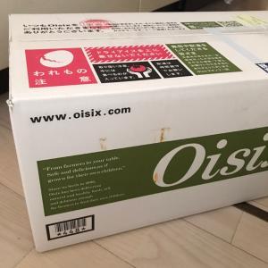 Oisix  おためしセット届きました〜