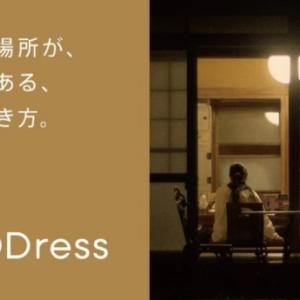 【Address Life】🐰アドレスホッパーの道!!~アドレス ライフ始めます!!~