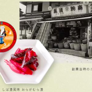 京都の食卓には欠かせない!美味しい漬物お土産にも自宅でもおすすめ