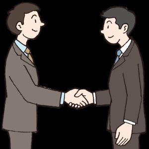 ⑳中小企業診断士資格取得の道程~番外編・宿泊などなど~