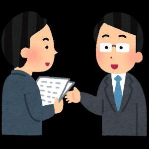 【案件⑩:事業再構築補助金・まとめ】~経営指導員の仕事~