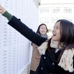 ⑨【中小企業東京大学校:養成課程の試験③】~中小企業診断士資格取得の道程~