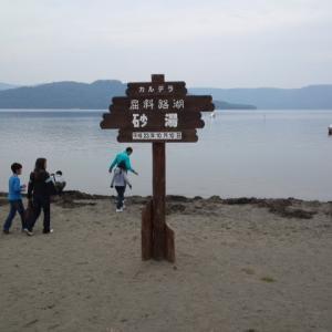 厚岸牡蠣まつりツアー(2)
