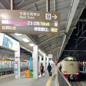 寝台列車「サンライズ瀬戸」はロードバイクの輪行できるのか?!?!