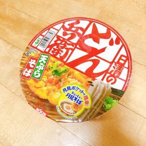 衝撃!4円で買えるカップ麺