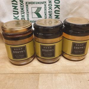 国産ハチミツが激安で買える秘密