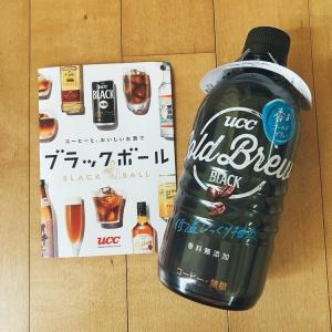 【UCCの水出しコーヒーのアレンジ】