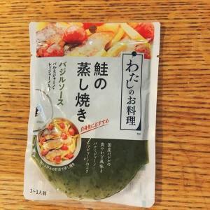 【「キユーピーわたしのお料理」が万能すぎる】