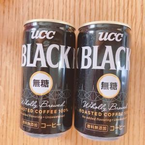 【缶コーヒーでお手軽スイーツ】