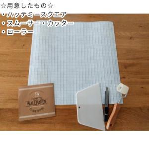 【築3年のキッチンをプチリフォーム】リメイクシートで簡単DIY☆