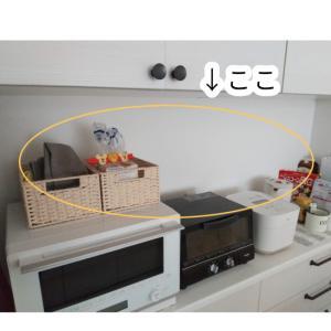 【築3年のキッチンをプチリフォーム②】壁紙をDIY!