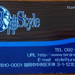「天神Style」紹介~福岡のメイドカフェ 落ち着いたインテリアでくつろぎの空間~