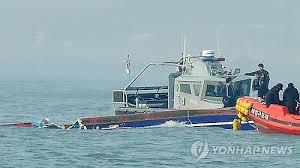 韓国船が乗員33人を載せたまま逃走するという珍事件発生!