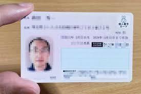 マイナンバーの個人データが中国で流出か?