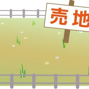 【土地購入】チェックポイントと買っちゃダメな土地(ラクジュ建設と不動産さんの動画)