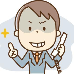 【ハウスメーカー】ヤバイ住宅営業の特徴と対策(まかろにおさん)