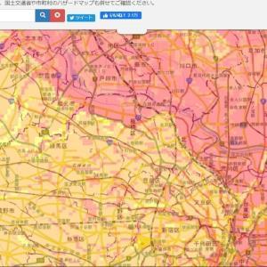 【土地】超重要&便利!地盤サポートマップ