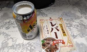 アサヒ生 ジョッキ缶ビールを飲んでみました。