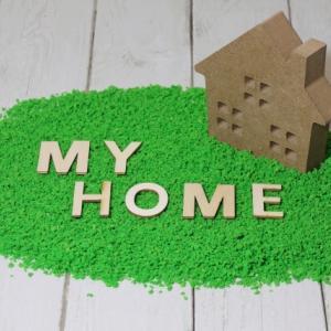 新築一戸建て購入時の不動産登記、種類、費用は?自分で出来る?