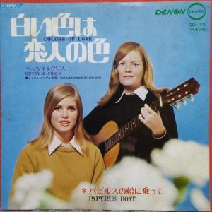 【訃報】「ベッツイ&クリス」歌手のC・A・マレンさん死去 68歳 「白い色は恋人の色」が大ヒット  [muffin★]