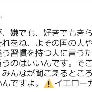 【料理研究家】土井善晴「公開説教」で一般ユーザーが謝罪 誠実なやり取りに称賛「2人とも素晴らしい」  [爆笑ゴリラ★]