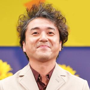ムロツヨシ 戸田恵梨香との結婚占いハズれ「星!と思ったよ」に孝太郎爆笑  [爆笑ゴリラ★]