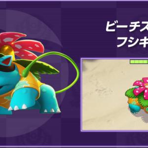 ポケモンユナイト Nintendo Switch版が2021年7月に先行配信決定。スマホ版は9月。