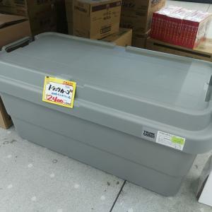 エキスパート富岡店でトランクカーゴ(TRUNK CARGO)TC-70Sを購入したのでテラノレグラスのトランクに積んでみた!~おまけに箱買いした「元祖ねぎらーめん」も積載!~