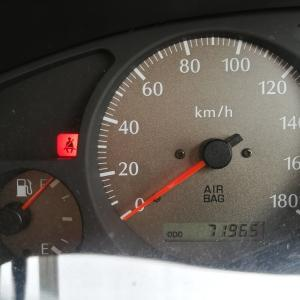 【6月はTポイント2倍!】テラノレグラスに給油とコーヒーと燃費計測(走行距離:71,965km)~ENEOSジェイクエストはEneKeyまたはベイシアお買い物レシート提示で5円引き♪&ぐーちょきパスポートでスタンプ+2個~