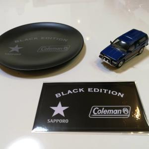 サッポロ黒ラベル×Colemanのコラボ メラミンプレート&ステッカー付缶ビールを購入!