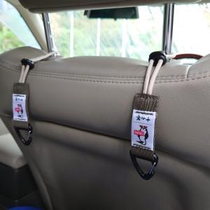 アサヒ飲料の十六茶とCHUMS(チャムス)のキャンペーン第3弾開催中!第2弾でゲットしたストラップ付ホルダーはテラノレグラスの車内で活用中♪