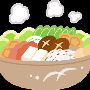 面倒くさい日の夕飯は鍋にするのです