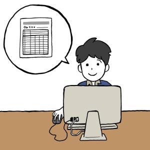 社労士がGビズIDで電子申請を代行する方法
