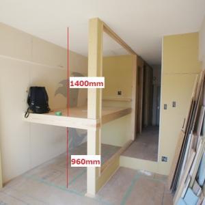 マンションリノベーション!「ワンルーム、2.5mの天井高にロフトを造る!」⑤最終回