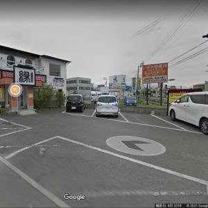 北久米でラーメン食べようと彷徨って「縁」北久米店へ来ちゃいました!